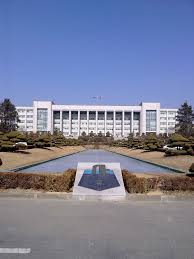 Inha University South Korea